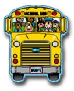 2-Sided Decoration - School Bus #4106