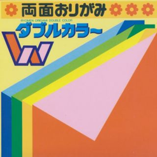 Origami Paper - 24 cm Mixed Double-Side Solid Colours